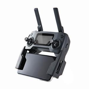 DJI Mavic Pro ドローン カメラ付...の詳細画像4