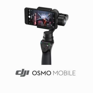 DJI Osmo Mobile 予備バッテリー(980mAh)1個+専用スタンド付き 国内正規品 スマートフォン 撮影/写真 手ブレ防止 黒|vastmart