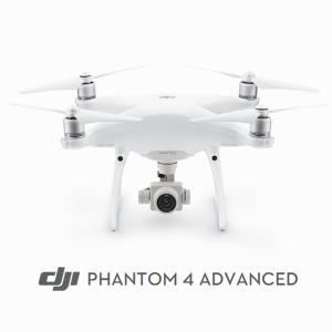 DJI Phantom 4 Advanced ファントム4 ドローン 空撮 4K カメラ付 国内正規品 1年間 DJI無料付帯保険付|vastmart