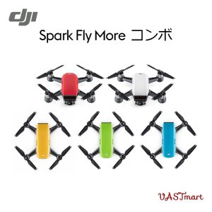 DJI Spark Fly More コンボ スパーク 32GBカード特典付 ドローン カメラ付 小型 国内正規品 1年間 DJI無料付帯保険付 DJI正規代理店|vastmart