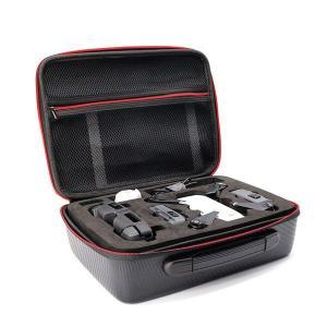 ドローン專用 DJI Spark RC 便利な収納ボックス 防水機能 機体ボックス リモコンバッグ ドローン用 ブラック