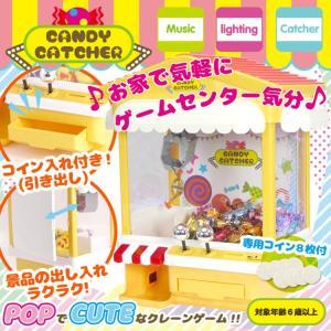 クレーンゲーム おもちゃ 本体 キャンディキャッチ マニュアルタイプ クレーン キャッチャー電池 USBファミリー ミニクレーンゲーム 家庭用 ホームパーティ|vastmart