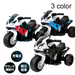 電動乗用バイク 電動バイク 子供用 充電式 乗用玩具 三輪車 キッズバイク バイク ペダル操作 組立簡単 BMW 正規ライセンス お誕生日 プレゼント JT5188|vastmart