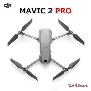 概要 Mavic 2には、象徴的なハッセルブラッド映像品質を誇るMavic 2 Proと高性能ズーム...