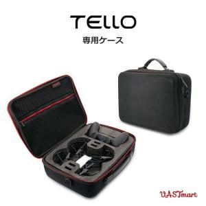 DJI Tello 専用ケース 収納バッグ 持ち運び ドローン 本体 GameSir T1dコントローラー 耐衝撃 TELLO専用 肩掛け 旅行 携帯ケース アクセサリー