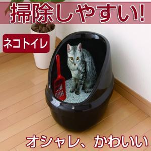 猫トイレ ペット用品  トイレ 猫用 衛生 ネコのトイレハーフカバー ネコトイレ P-NE-500-H  かわいい 3色