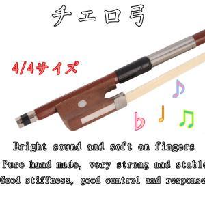 チェロ弓 4/4 チェロ用ボウ チェロ 弓 楽器アクセサリー|vastmart