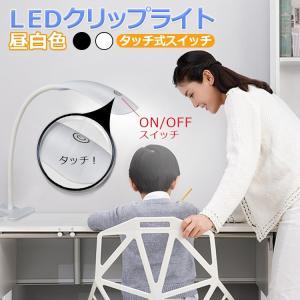 【特徴】 ●角度調整自由自在、フレキシブルアームで立体的に広い範囲を照らす、LEDクリップライト。 ...