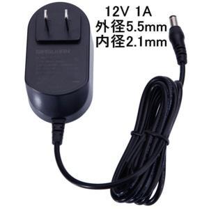 防犯カメラ用 AC/DCアダプター 安定化電源 12V 1A/1000mA 5.5*2.1mm|vastmart