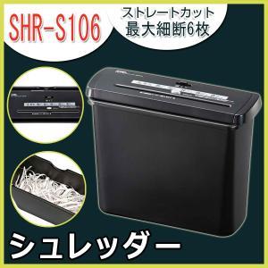【仕様】 ■投入口幅:220mm ■細断サイズ:6mm ストレートカット ■最大細断枚数:A4コピー...