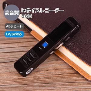 【仕様】 ディスプレイ:LCDスクリーン 内蔵容量:8GB リチウムバッテリー:230mAh(3.6...