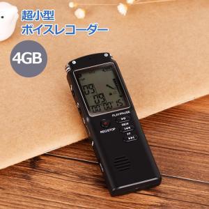 【仕様】 ディスプレイ:LCDスクリーン 内蔵容量:4GB リチウムバッテリー:220mAh(3.6...