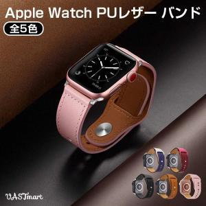 apple watch バンド アップルウォッチ ベルト apple watch SE  PUレザー...