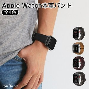 Apple watch バンド アップルウォッチ ベルト apple watch SE  本革 Ap...