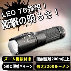 懐中電灯LED 強力 2200ルーメン 回転自転車用ライトホルダー付き 懐中電灯 小型  5モード ハンディライト/ズーム|vastmart