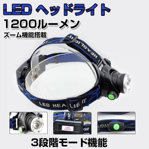 LEDヘッドライト 作業用ledヘッドライト 懐中電灯 1200ルーメン LED ヘッドランプ 3000LM 防水 軽量 上下角度調整 人気|vastmart