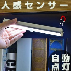 LEDセンサーライト電池式 LEDライト 人感センサー 明暗センサー光センサー 電球色 昼光色 人感センサー センサーライト|vastmart