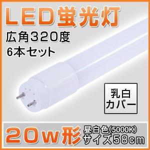 【仕様】 口金:G13 消費電力:10W 電圧:AC 85-265V 照射角:320° 全光束:10...