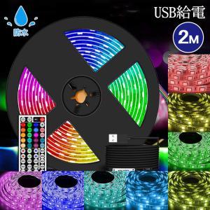 LEDテープライト 5m LEDテープ 防水 12V 600連3528SMD 黒ベース 正面発光 全4色|vastmart