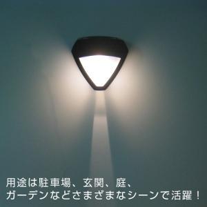 LEDソーラーライト LEDガーデンライト 壁掛け 屋外 玄関  太陽光発電 防犯取付簡単/センサーライト 昼白色|vastmart