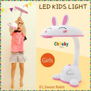 デスクライト led おしゃれ 学習机 目に優しい LEDデスクライト LEDデスクスタンド 子供用 電気スタンド かわいい|vastmart