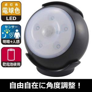 LEDセンサーライト 人感センサー付 センサーライト 屋内 ledライト 電池式 明暗センサー  電球色  OHM 照明器具|vastmart