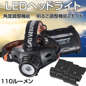 ヘッドライト ヘルメット取付 ホルダー付 防水LEDズームヘッドライト懐中ライト LC-SY331Z-K  OHM|vastmart