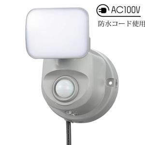 LEDセンサーライト 屋外 屋内 人感・明暗センサー付き 1灯式 400lm コンセント 自動点灯 室内 廊下 階段 玄関 照明 防犯ライト 照明器具|vastmart