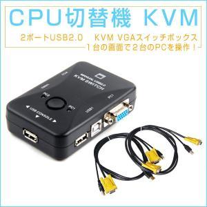 KVMスイッチ パソコン切替器 2ポート 1出力 1920 X 1440 スイッチボックス|vastmart
