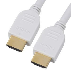 オーム電機 【4K対応】HDMIケーブル 1M 3D映像、4K解像度、HDMIイーサネット対応 HDMI to HDMI ケーブル ハイスピード 高品質 金メッキ 白 新品|vastmart