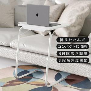 折りたたみテーブル おしゃれ 高さ調節機能付き 折り畳みテーブル コンパクト収納 高さ調節 6段階 便利 耐久 折りたたみ机 ホワイト 日用品