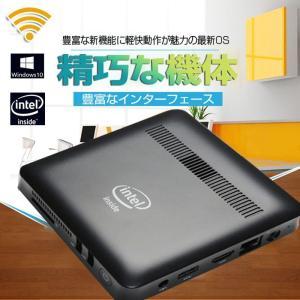 ミニPC 小型PC HDMI/VGAインターフェース デュアルバンドWIFI ミニPC 2GBメモリー 32GB HDD ブラック Windows10 携帯便利 MOREFINE Mbox ブラック