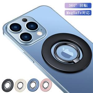 スマホリング おしゃれ 水滴型スマホ 落下防止 高級メタル iPhone ipad android 全機種対応 vastmart