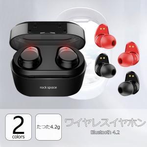 イヤホン Bluetooth ワイヤレスイヤホン タッチ型 独立型 ブルートゥース コードレス  スマホ対応 イヤホン【取り寄せ品】|vastmart