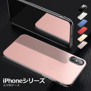 iphone8 ケース iPhone X iphone 7 スマホケース 耐衝撃 3パーツ式 iphone7plus/8plus ケース  高級感 ワイヤレス充電 【取り寄せ品】|vastmart