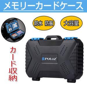 メモリーカードケース 大容量 ケース収納 SIMカード MicroSDメモリーカード 収納 アルミ 持ち運び便利 マイクロsdカードケース 防水 防塵 保存|vastmart