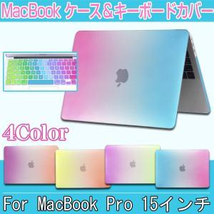 仕様 対応機種:MacBook Pro Retina 15(A1398)、Pro 15 Touch ...