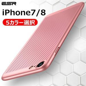 iPhone8 ケース おしゃれ スマホケース ESR iPhone7 カバー 高品質 超薄型 軽量 通気性強い 衝撃吸収 ワイヤレス充電に影響なし 高級感 5カラー選択  |vastmart