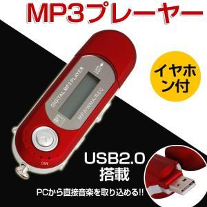4GB内臓MP3プレーヤー レコーダー機能 USB2.0 USB搭載でパソコンから直接音楽を取り込める 2色選ぶ|vastmart