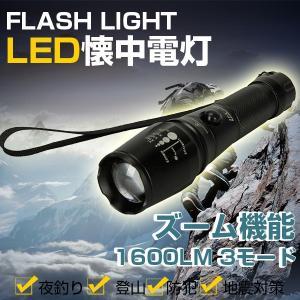 LED懐中電灯 懐中電灯 強力 LED懐中電灯 最強 1000LM 3モード 懐中電灯 防災グッズ 停電時に|vastmart