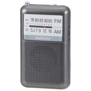 AM/FM小型ラジオ カラーポケットラジオ スピーカー搭載 FM(FM補完放送)対応 防災/地震対策 保証書付取扱説明書!全4色|vastmart