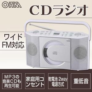 CDプレーヤー CDラジオ ステレオ 乾電池対応 ワイドFM...