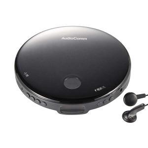 ポータブル CDプレーヤー コンパクト ポータブル CDプレーヤー 音飛び防止 小型 おしゃれ