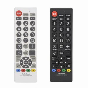 特 徴 ●TV用シンプルリモコン ●置いたままでも押しやすい安定感重視のデザインで、らくらく操作 ●...
