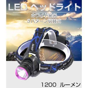 LEDヘッドライト led 充電器 登山 釣り ヘッドライト キャンプ/1200ルーメン ヘッドランプ ヘッドライト 角度調整可能|vastmart