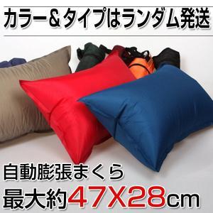 【仕様】 素材:ポリエステル生地 重量:213g  寸法(空気入れ状態):(47×28.5×15)c...