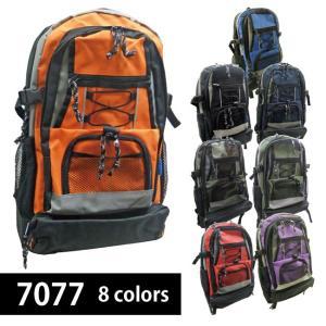 【セール】 リュックサック レディース リュック メンズ バッグ アウトドア 通学 通勤対応 20L 旅行用品 アウトドア用品 vastmart