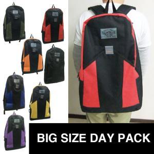 リュックサック レディース リュック メンズ 45L リュック バッグ アウトドア 通学 通勤対応 アウトドア用品 vastmart