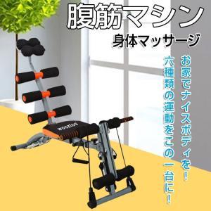 腹筋マシーン 腹筋器具 腹筋マシン フィットネス トレーニング ダイエット ローラー 室内用 運動 健康 フィットネスグッズ 腹筋 マシン 父の日 エクササイズの画像