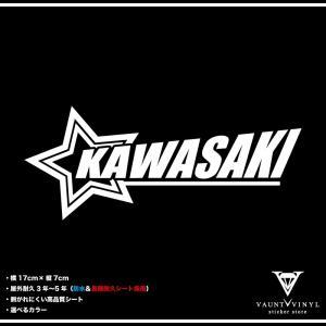 カワサキ KAWASAKI ゼファー ニンジャ gpz zrx エストレヤ バリオス / ステッカー...